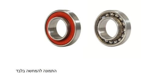 BEARING FOR HEADSET 40X51.8X8 /36°*45° FIRST