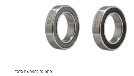 Enduro Bearings Abec 5