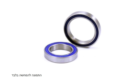 Enduro Bearings Abec 3